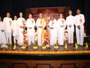 1. Inauguration the program of Bhagavad Gita - A Life Message