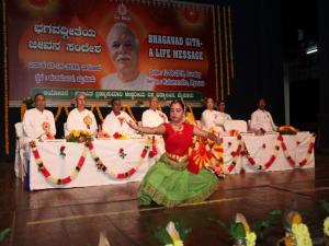 4. Beatiful Dance performed by Smt.Rashmi