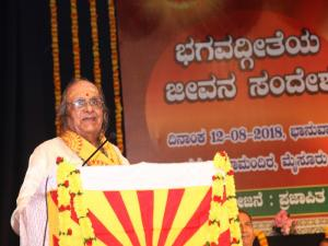 6. Chief Guest speech by Gitakovid Prof. K. Keshava Murthy.