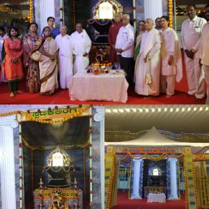 1. Crystal Linga Inauguration at Yadavagiri Main Center, Mysore