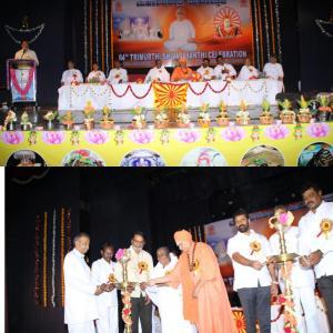 8. Shiv Jayanti Public Program at kalamandir