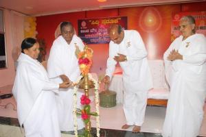 Bhatti Innagural program