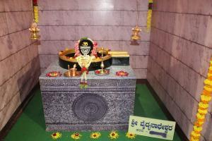 e. Vaidyanatha
