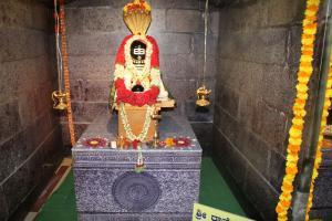 i. Rameshwar