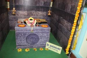 j. BheemaShankar