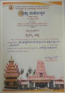 9. Award Letter