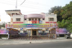 9. Mysore, Yadavgiri Center